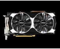 MSI Radeon R9 380 2048MB 256bit OC - 246380 - zdjęcie 2