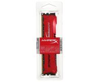 HyperX 8GB 2133MHz Savage CL11 - 207569 - zdjęcie 3