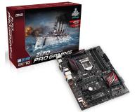 ASUS Z170 PRO GAMING (3xPCI-E DDR4) - 252941 - zdjęcie 1