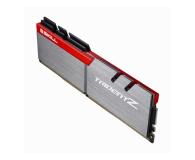 G.SKILL 32GB 3200MHz Trident Z CL16 (4x8GB) - 337060 - zdjęcie 2
