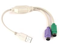 Gembird Adapter USB - PS/2 (klawiatura, mysz) - 171938 - zdjęcie 1