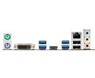 ASUS PRIME Z270-P + i7-7700K + Crucial 8GB 2400MHz - 391541 - zdjęcie 6