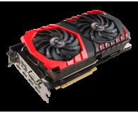 MSI GeForce GTX 1080 Ti GAMING X 11GB GDDR5X - 361263 - zdjęcie 2