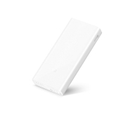 Xiaomi Power Bank 2C 20000 mAh biały