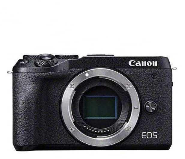 Canon EOS M6 II BK 15-45mm + EVF